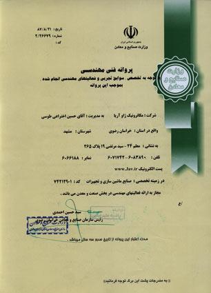 jav-ariya-award (11)