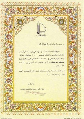 jav-ariya-award (18)