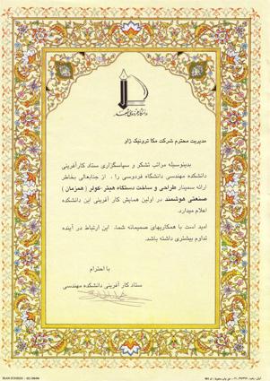jav-ariya-award (2)