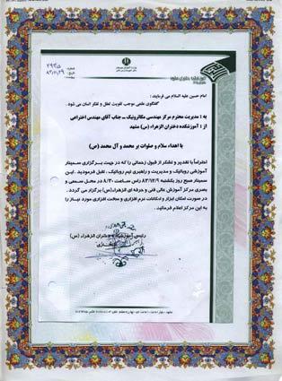 jav-ariya-award (3)