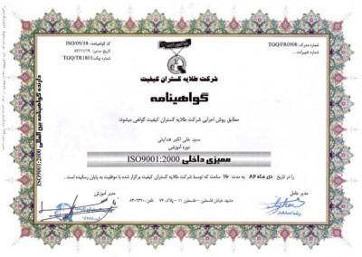 jav-ariya-award (31)