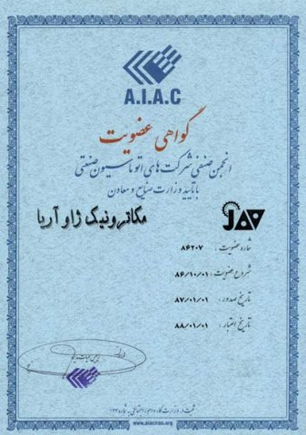 jav-ariya-award (37)