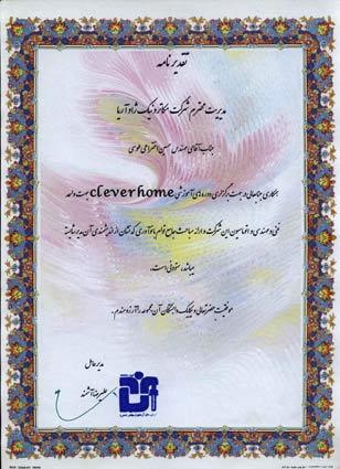 jav-ariya-award (4)