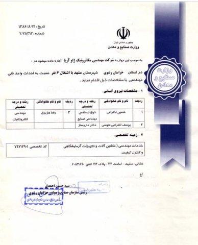 jav-ariya-award (47)