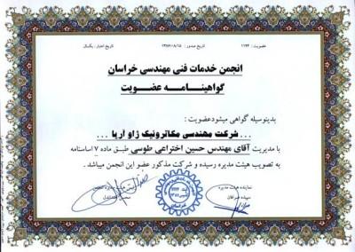 jav-ariya-award (52)