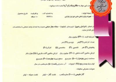 jav-ariya-award (65)